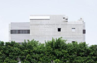 בית ספר לפיסול ארקין, הרצליה